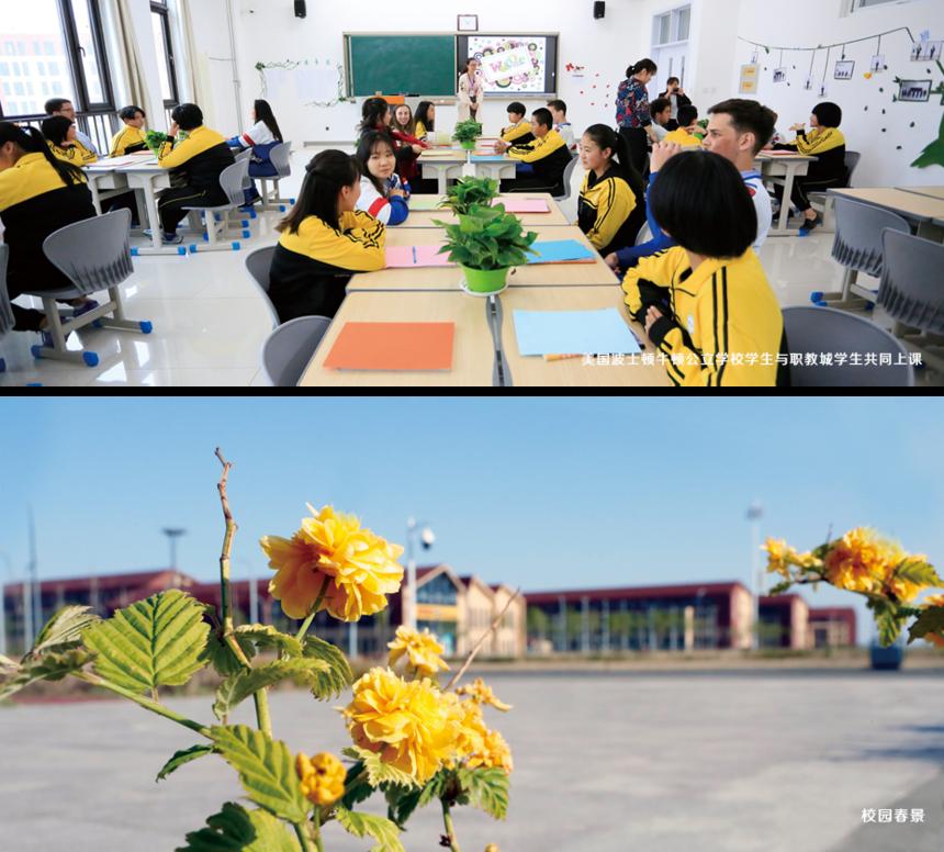唐山職業技術學校1.png