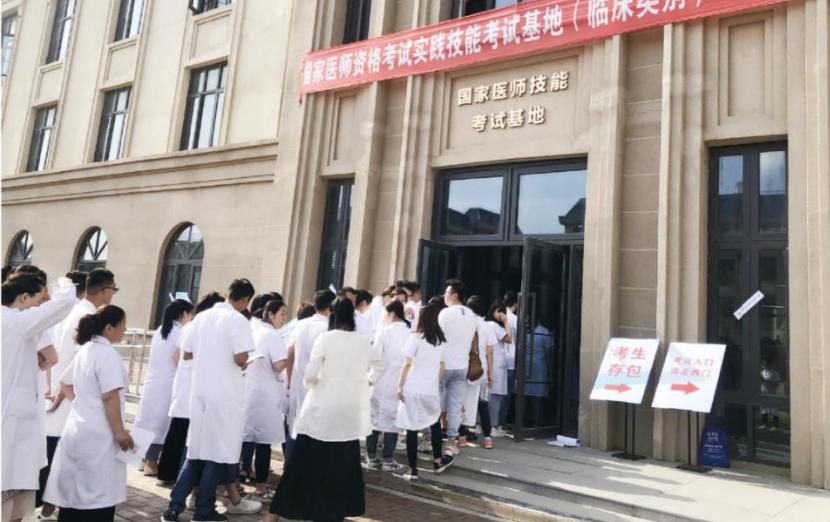 曹妃甸职业技术学院2.png