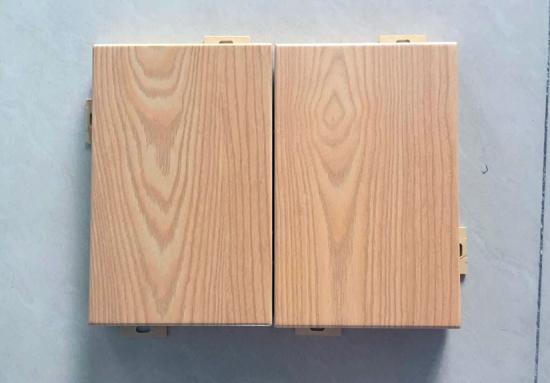 仿木纹氟碳铝单板.jpg