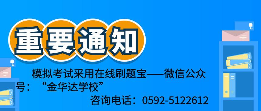 图司机-20210102-16807770.jpg