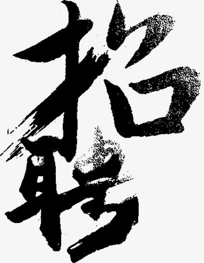 src=http___ku.90sjimg.com_element_origin_min_pic_16_08_18_1957b596fd9949a.jpg&refer=http___ku.90sjimg.jpg