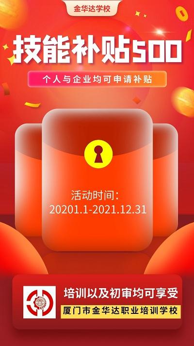 图司机-20210712-23784703 (1).jpg