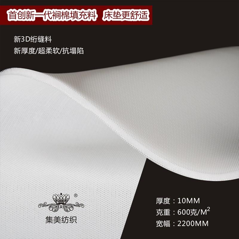 新绗缝料-8A800.jpg