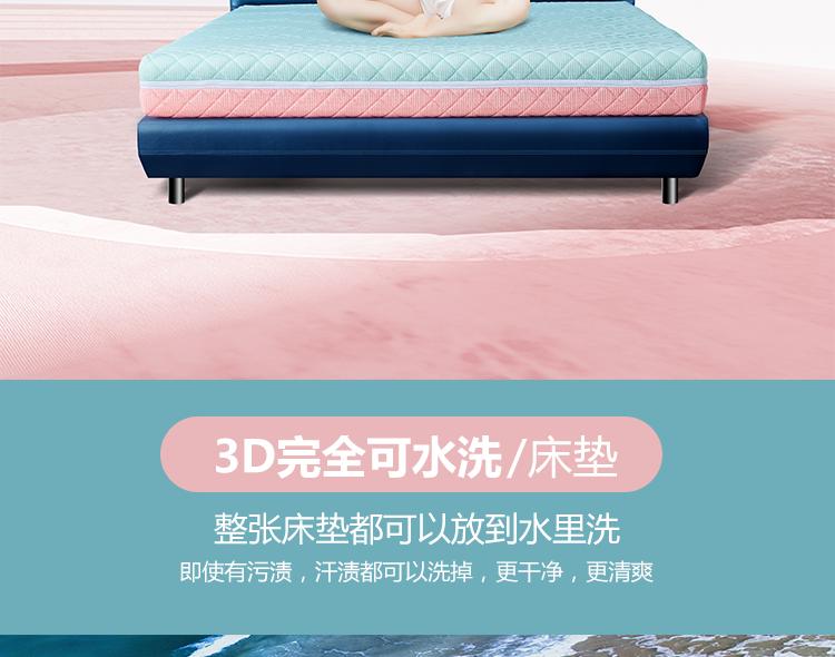 儿童床垫_02.png