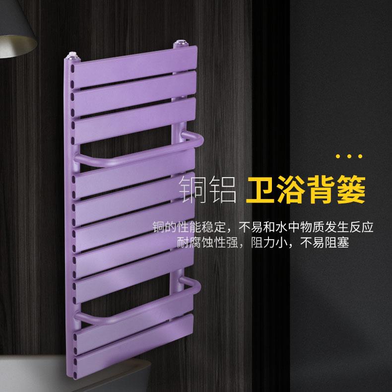 铜铝复合卫浴散热器.jpg