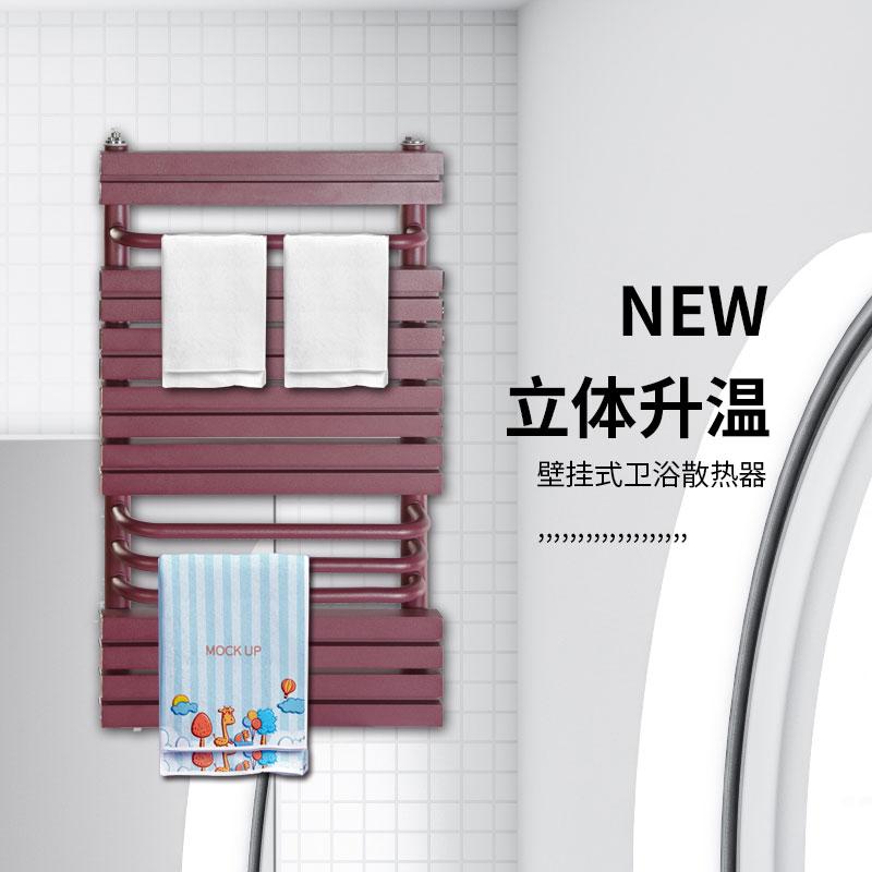 60平卫浴名彩网.jpg