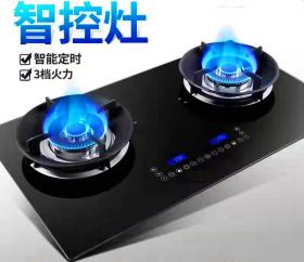 鑫秀智能USB-25触摸式燃气灶