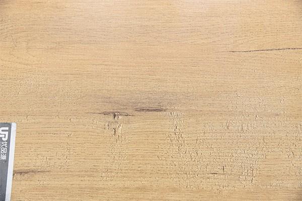 玉琳腾飞木业