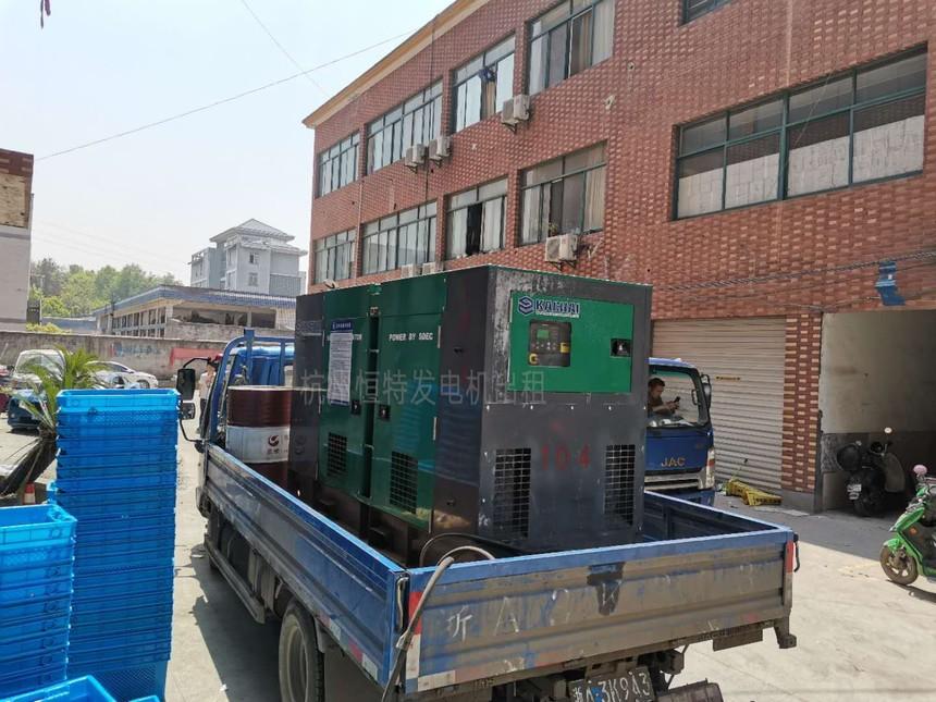 家用小型杭州发电机出租