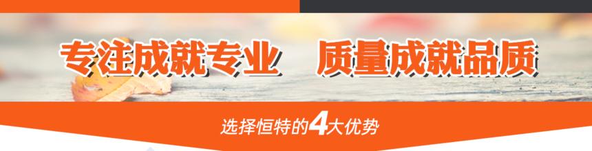 """杭州發電機出租公司哪家好,選GG扑克""""值"""""""