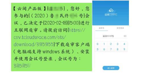 QQ浏览器截图20200221093633.jpg
