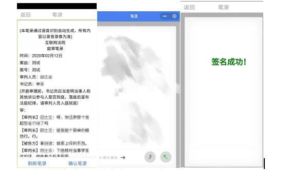 QQ浏览器截图20200221093623.jpg