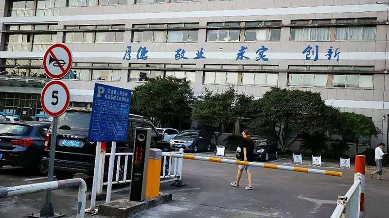 安吉第一人民医院.jpg