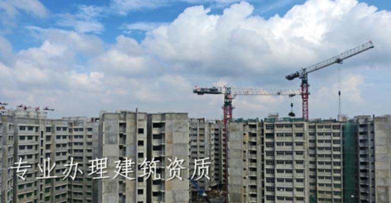 杭州机电工程资质怎么办理
