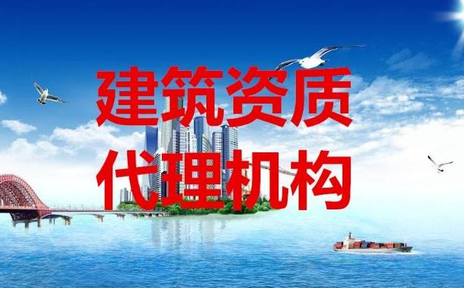 杭州通信工程资质代办