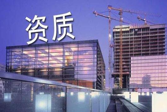 杭州防水防腐保温资质代办