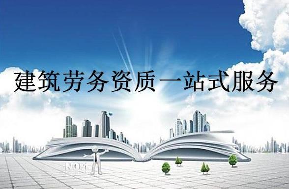 杭州建筑幕墙资质代办