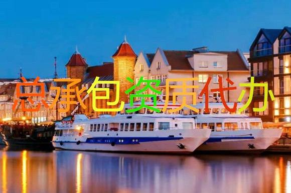 杭州钢结构资质代办,杭州环保资质转让
