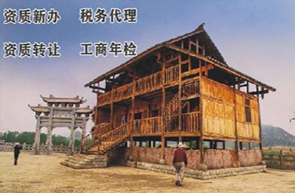 杭州桥梁工程资质代办,杭州市政资质代办,杭州资质代办哪家好