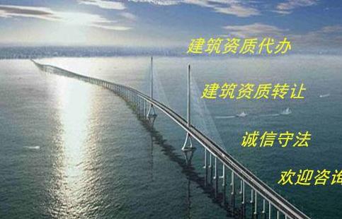 杭州机电安装资质代办,杭州机电资质代办,杭州建筑装修资质办理