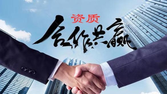 杭州市政资质转让,杭州机电资质代办