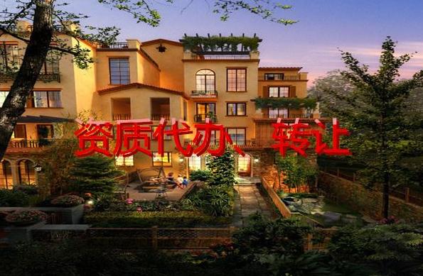 杭州公路交通工程资质转让,杭州市政资质代办,杭州资质代办哪家好