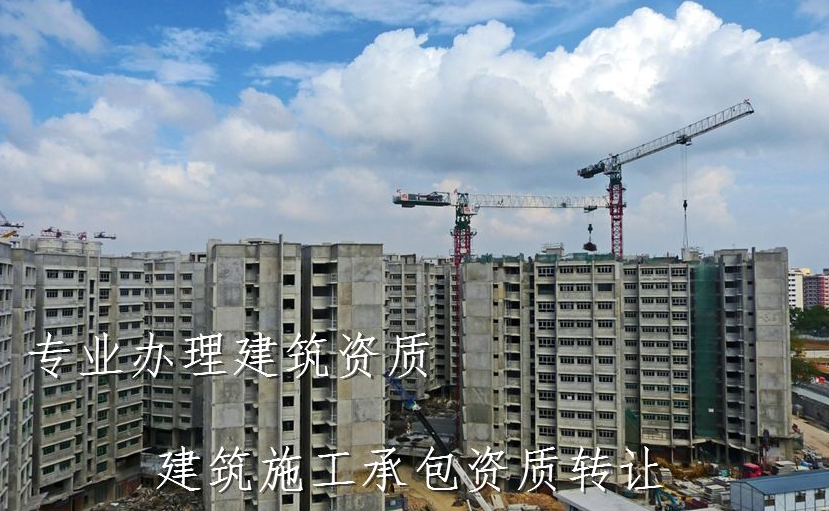 杭州施工劳务企业资质办理,杭州装修装饰工程资质办理
