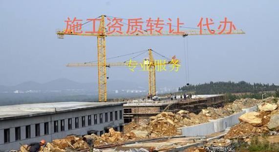 杭州建筑资质代办流程