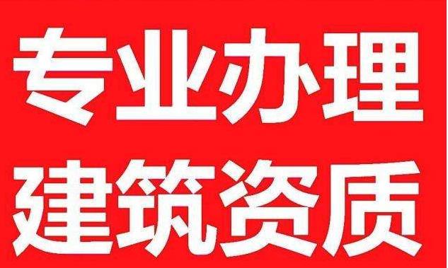 杭州市政工程资质代办,杭州市政工程资质代办的优点