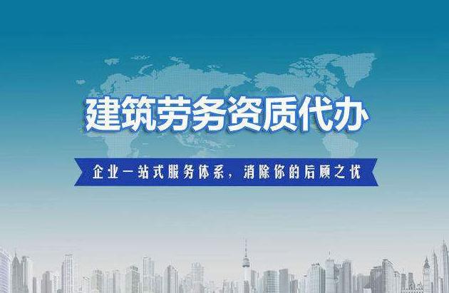 杭州机电工程资质转让