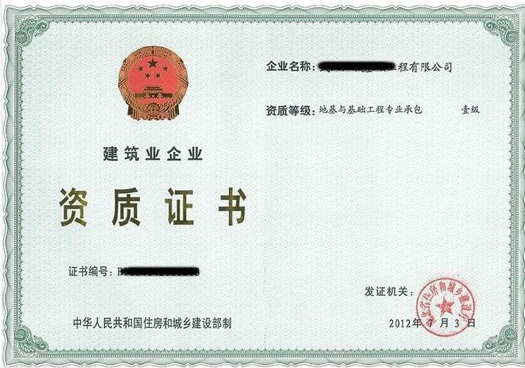 杭州环保工程资质代办