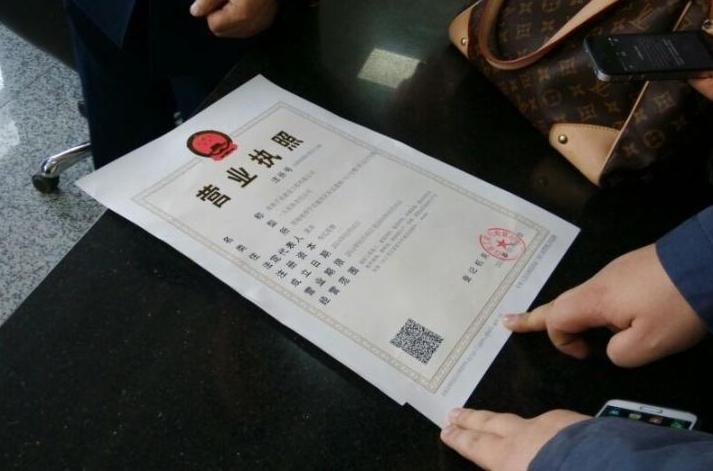 杭州资质办理的人员社保必须企业注册地缴纳?