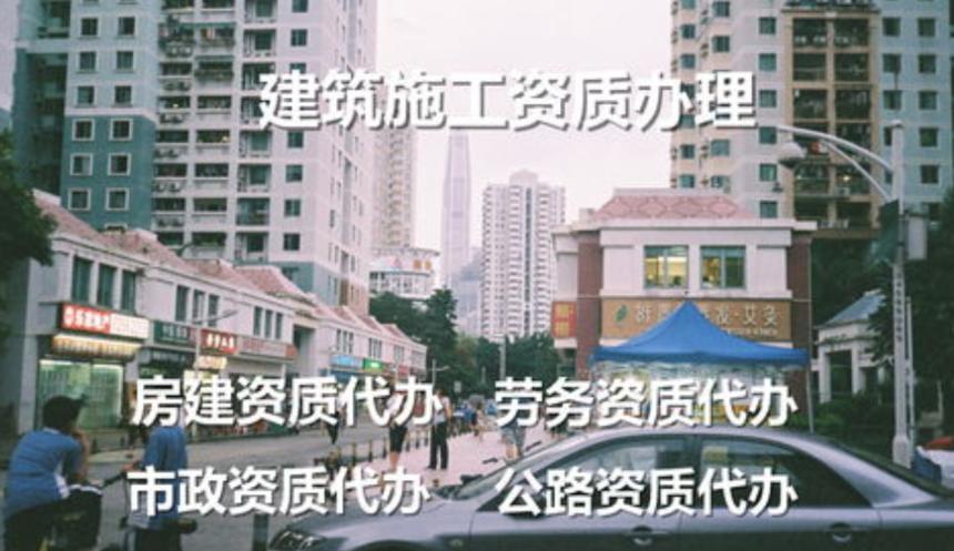 2021年面对杭州建筑资质转让中,债权债务问题怎么解决?