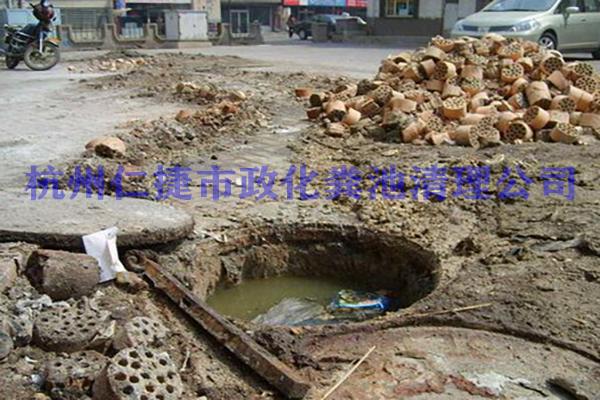 杭州仁捷市政化粪池清理公司