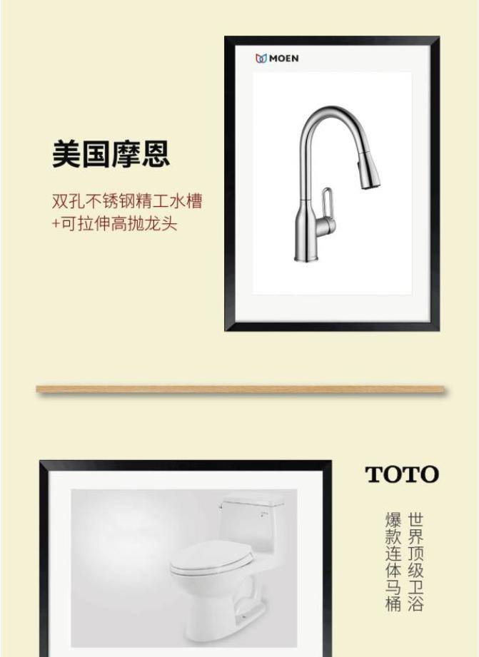 杭州装修公司——庭院材料精选品牌