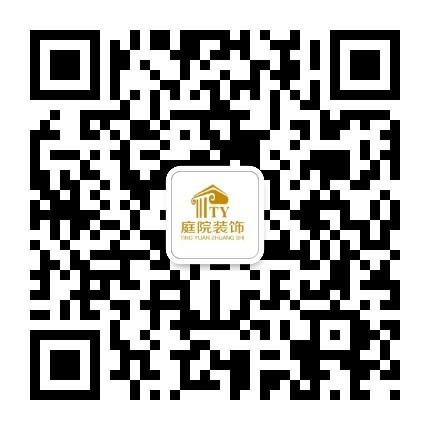 杭州装修设计公司公众号