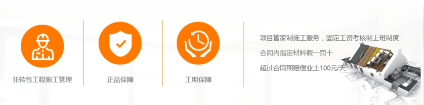 杭州庭院装修公司工程质保