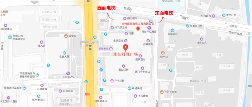杭州庭院装修公司业务覆盖范围