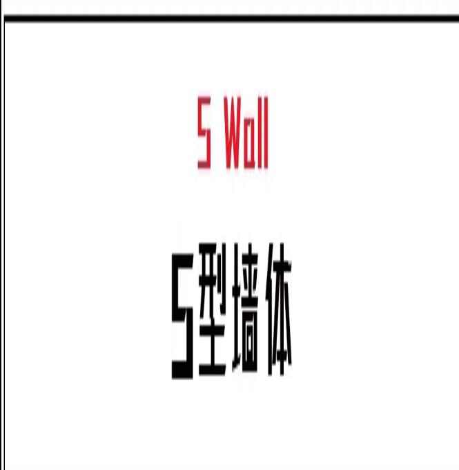 杭州装修公司案例