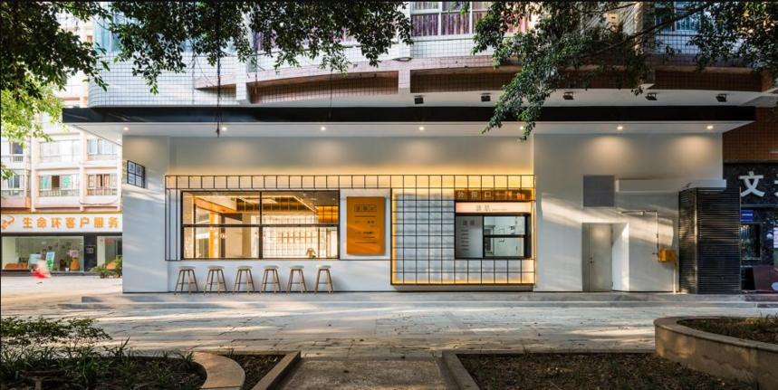 杭州装修公司180㎡高档、年轻化高端快餐店设计