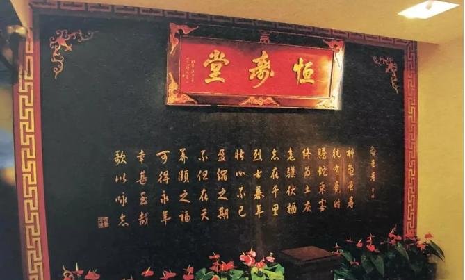 中医养生馆装修 ,杭州中医养生馆装修