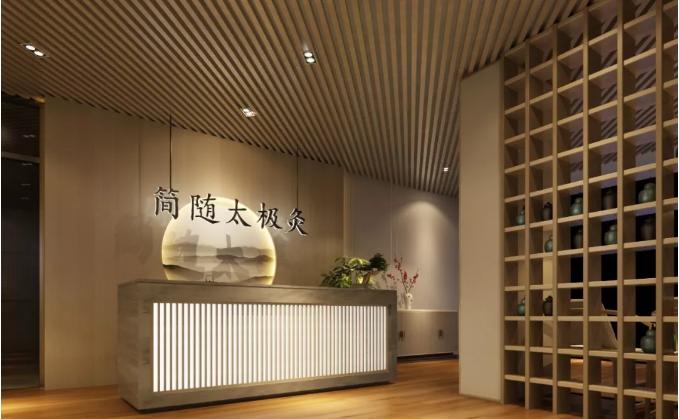 中式中医养生会馆装修,中式中医养生会馆装修设计,中医馆装修设计