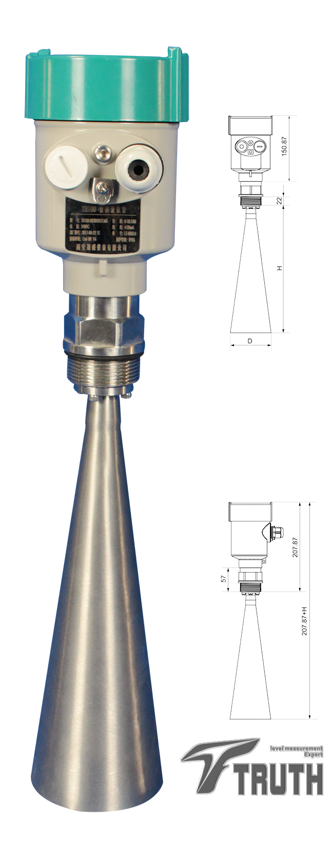 雷达液位计TR-100T.png