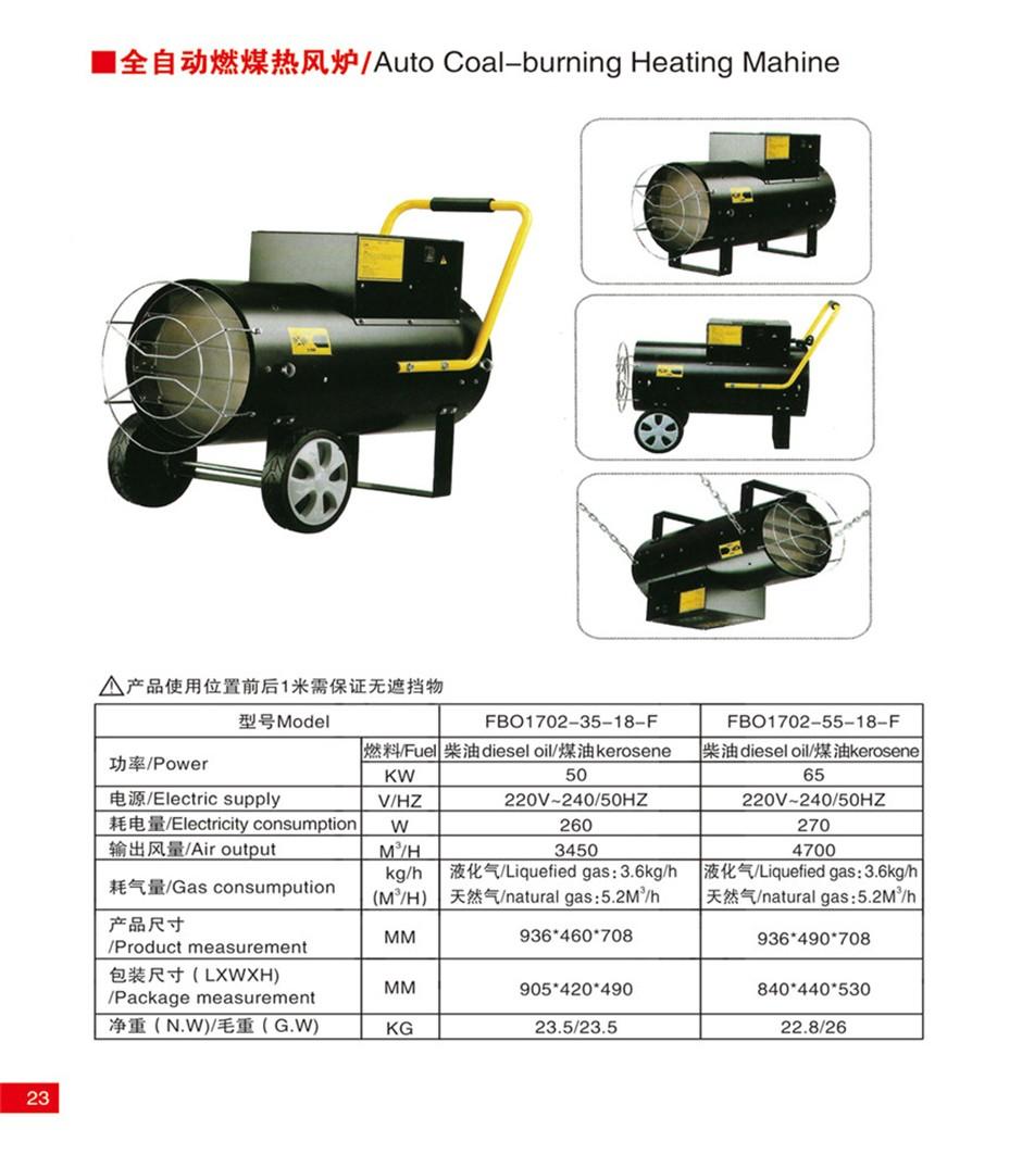 热风炉Hot blast stove - 副本.jpg