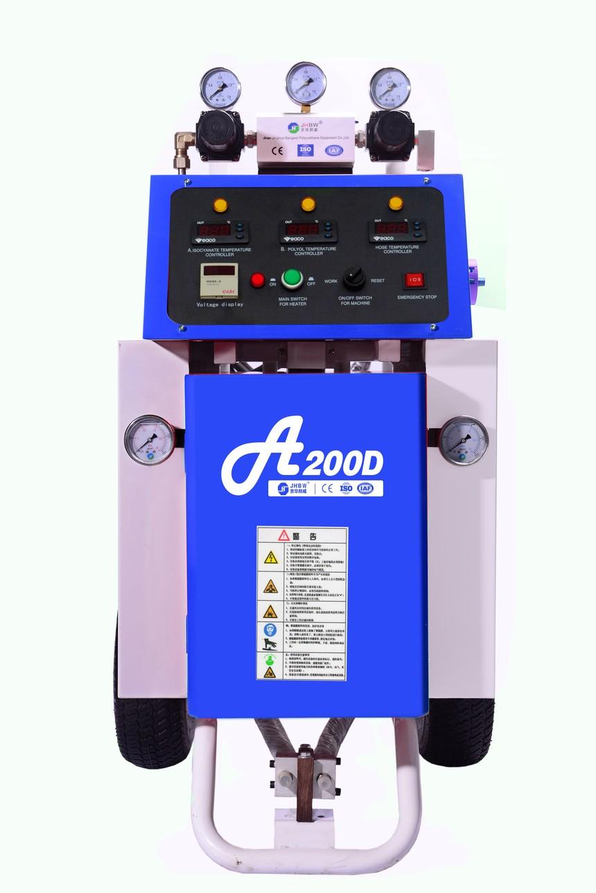 聚氨酯定量喷涂设备厂家