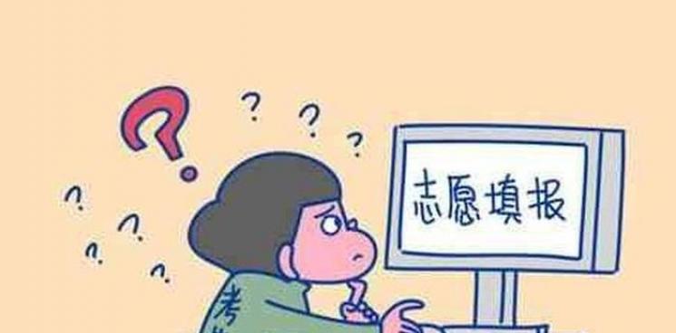 山西省高考录取工作8月4日开始