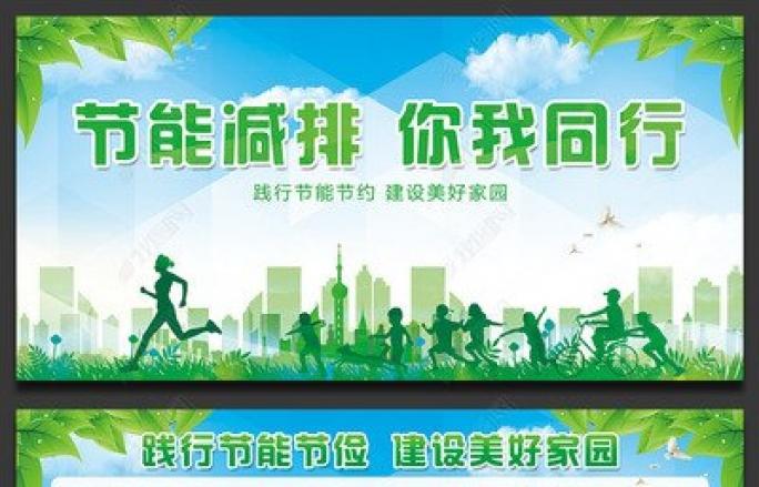 山西省启动2020年绿色出行宣传月活动