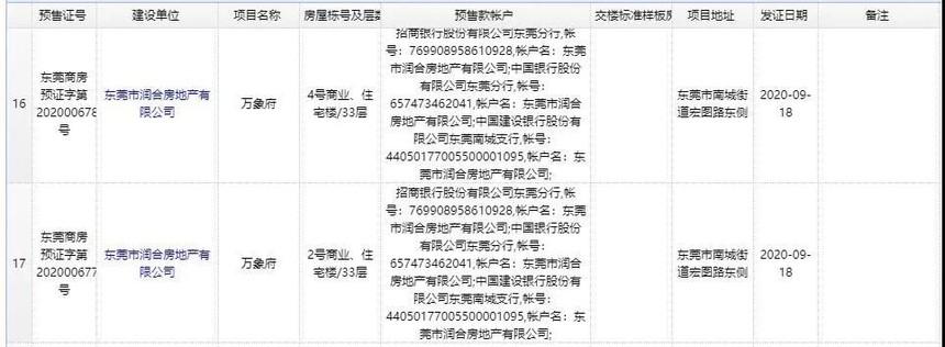 微信图片_20200922094446.jpg