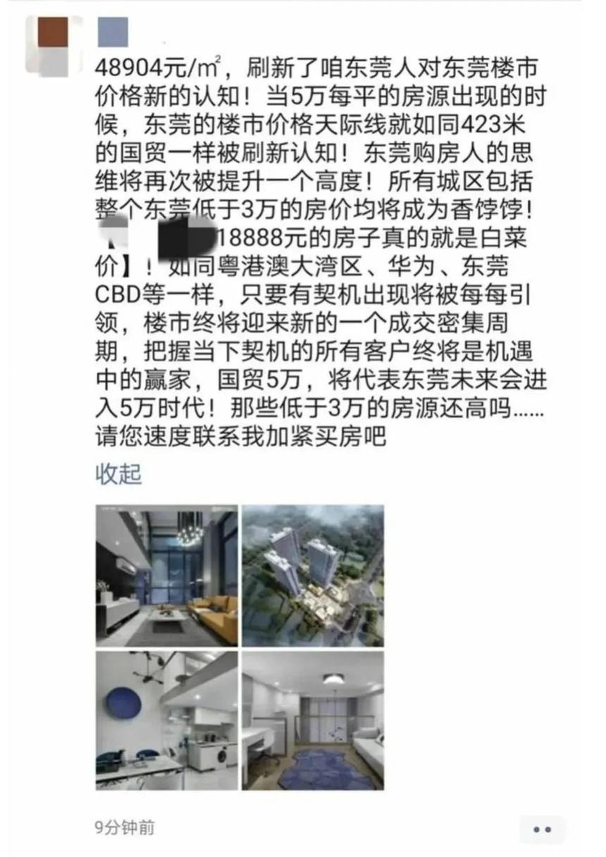 微信图片_20200922094523.jpg