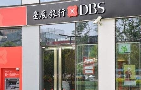 新加坡星展银行开户